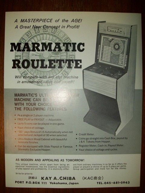 Chiba-MARMATIC-ROULETTE-Roulette-Machine-Flyer.jpg